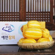 (인빌푸드)예천참외 가정용(크기섞어서) 3kg(10-15개)