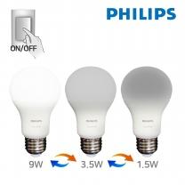 필립스 LED스탭디밍전구 9W 3단밝기조절램프