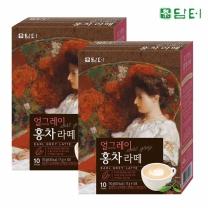 담터 얼그레이홍차라떼 20T(10Tx2개)
