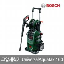 [보쉬] 고압세척기 AdvancedAquatak 160/강력한 세척력 및 내구성