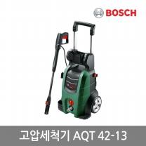 [보쉬] 고압세척기 AQT 42-13(130 bar)/최신식 자가흡입기능 펌프