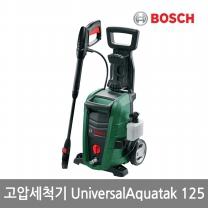 [보쉬] 고압세척기 UniversalAquatak 125/강력한세척력/다기능노즐