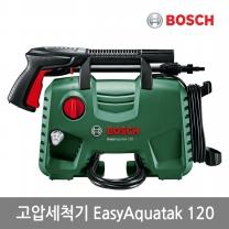 [보쉬] 고압세척기 EasyAquatak 120/자가흡입기능/강력한세척력