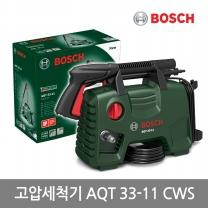 [보쉬]1300W 고압세척기 AQT 33-11 CWS(카워시세트/110bar)/간편한셋업