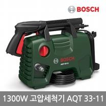 [보쉬]1300W 고압세척기 AQT 33-11(110bar)/새 펌프로 강력한 파워