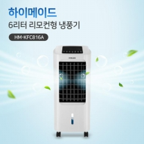 [하이마트] 6L 리모컨형 냉풍기 HM-KFC816A [타이머 7시간 / 소비전력 65W]
