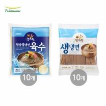 [풀무원직배송]생생 물냉면 10인분 구성(냉면10+육수10)