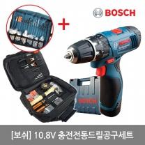 보쉬 GSB 1080 충전전동드릴공구세트/콘크리트OK!