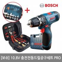 보쉬 GSB 1080 충전전동드릴공구세트PRO/콘크리트OK!