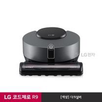 [11월 27일이후 순차배송]LG 로봇청소기 코드제로 R9 R958DA