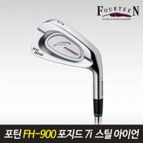포틴 정품 FH-900 포지드 연철 단조 스틸 7i 아이언