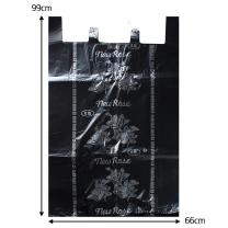 50p 이불실속형 비닐봉투(검정8호)