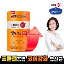 [종근당건강] 락토핏 생유산균 코어 프롤린유산균 1통 (2개월분)