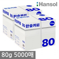 한솔 A4 복사용지(A4용지) 80g 2500매 2BOX