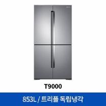 [하이마트] 삼성 T9000 냉장고 RF85M91627X/518L