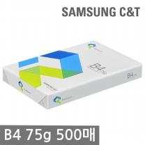 삼성 B4 복사용지(B4용지) 75g 500매 1권