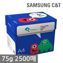 삼성 에잇세컨즈 A4 복사용지(A4용지) 75g 1BOX