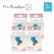 페넬로페 씬씬씬 에어슬림 팬티기저귀 빅형 18pX4팩(여아용)