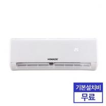 [하이마트] 인버터 벽걸이 에어컨 HCA-B07IW (22.0㎡)