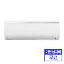 [하이마트] 벽걸이 에어컨 HDA-B06JW (6평형)