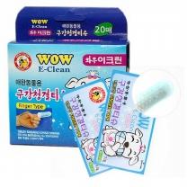 와우 이크린 구강청결티슈 (20매)