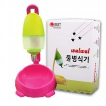 왈왈 물병식기세트-핑크