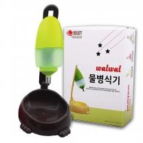 왈왈 물병식기세트-브라운