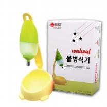 왈왈 물병식기세트-아이보리