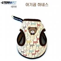 테라펫 아기곰 하네스 L