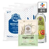[CJ직배송]하얀자일로스설탕1kg +하얀설탕3kgx3개 +백설 건강한 올리고당 1.2kg