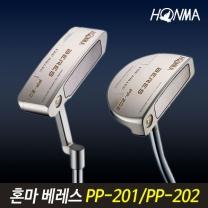 혼마 정품 PP201 PP202 퍼터 클럽 골프클럽