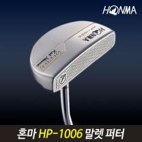 혼마 정품 HP 1006 말렛 퍼터 클럽 골프클럽
