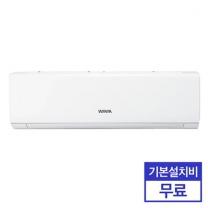 [하이마트] 벽걸이 에어컨 WRV07BHW (22.8㎡)