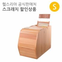 헬스리아 리퍼브 편안할안 리클라이닝 원적외선 반신욕기