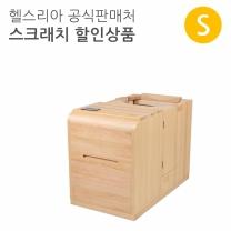 헬스리아 리퍼브 On-01 쉴휴 원적외선 반신욕기