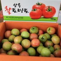 (인빌푸드)상옥 토마토(혼합) 10kg