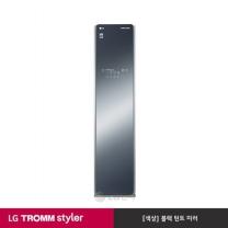 LG TROMM 스타일러 S3MF