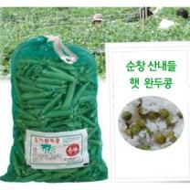 (인빌푸드)순창 햇 완두콩 4kg