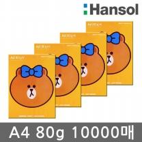 한솔 A4 복사용지(A4용지) 80g 10000매(4박스)