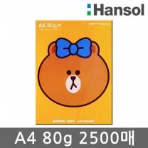 한솔 A4 복사용지(A4용지) 80g 2500매(1박스)