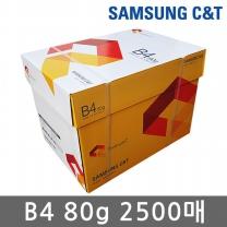 삼성 프리미엄 B4 복사용지(B4용지) 80g 2500매(1박스)