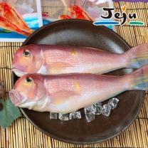 [바다예찬] 제주 손질 옥돔(중) 160g x 2팩