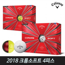 캘러웨이 2018 크롬소프트 4피스 골프공 골프볼