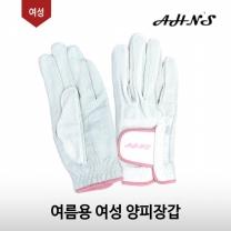 안스골프 여름용 여성 양피 골프장갑 양손