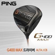 핑 정품 2018 G400 MAX 맥스 드라이버 ALTA J CB