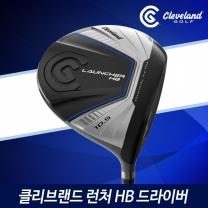 클리브랜드 정품 2018 런처 HB 드라이버 골프클럽