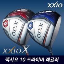 던롭 젝시오 정품 2018 젝시오10 레귤러 드라이버
