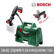 [보쉬] 고압세척기 EasyAquatak 100/강력한세척력/360도 고압세척건