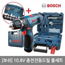 [보쉬]10.8V 충전전동드릴 풀세트(GSB 1080-2LI+수공구66pcs)액세사리100PCS포함!