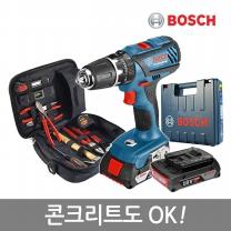 보쉬18V충전전동드릴세트_GSB18-2-LI Plus(2B)_PRO2패키지(드릴+고급수공구가방)콘크